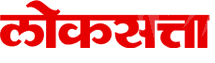 Divya Himachal Hindi E-paper